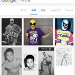 デビル紫、マスクに隠された昭和プロレス覆面レスラーの生き様