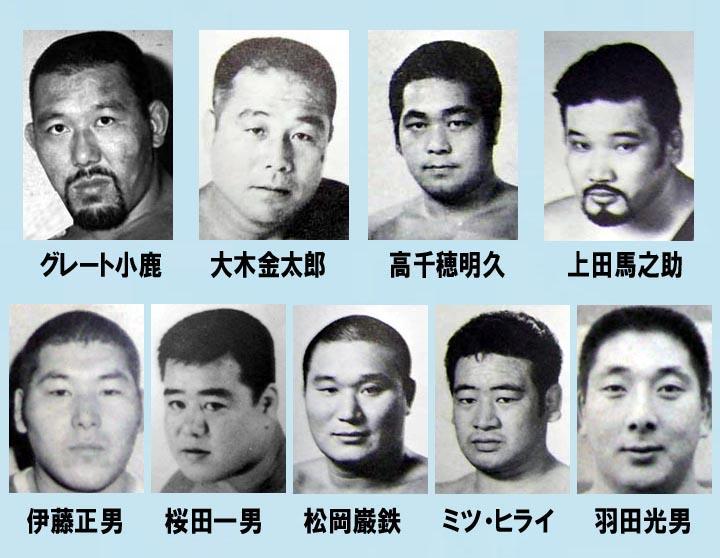 日本プロレス勢