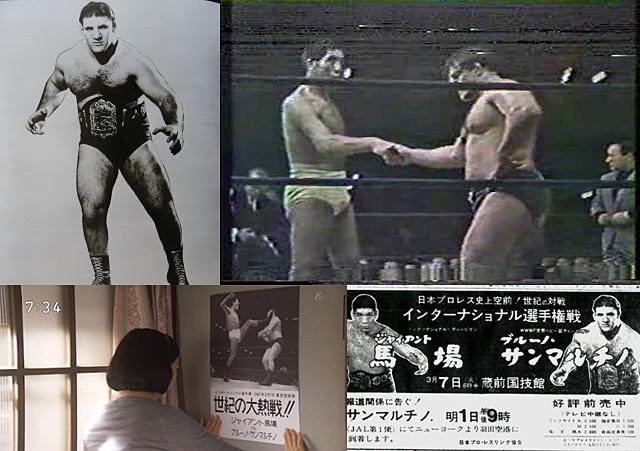 ブルーノ・サンマルチノの訃報が話題に。1967年3月2日大阪府立体育館のジャイアント馬場戦など熱闘を繰り広げた